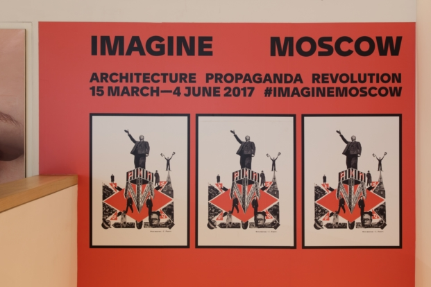 design-museum-imagine-moscow-luke-hayes (14)