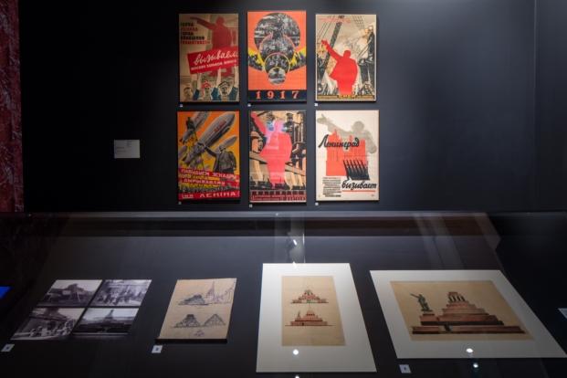 design museum imagine moscow luke hayes diariodesign
