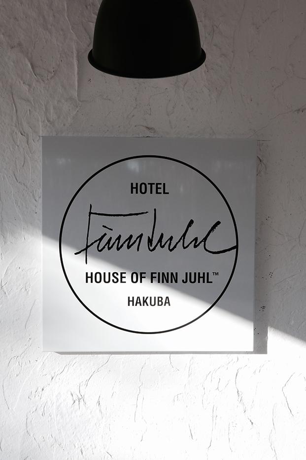 finnjuhl-Hotel Hakuba Japan Finn Juhl sign