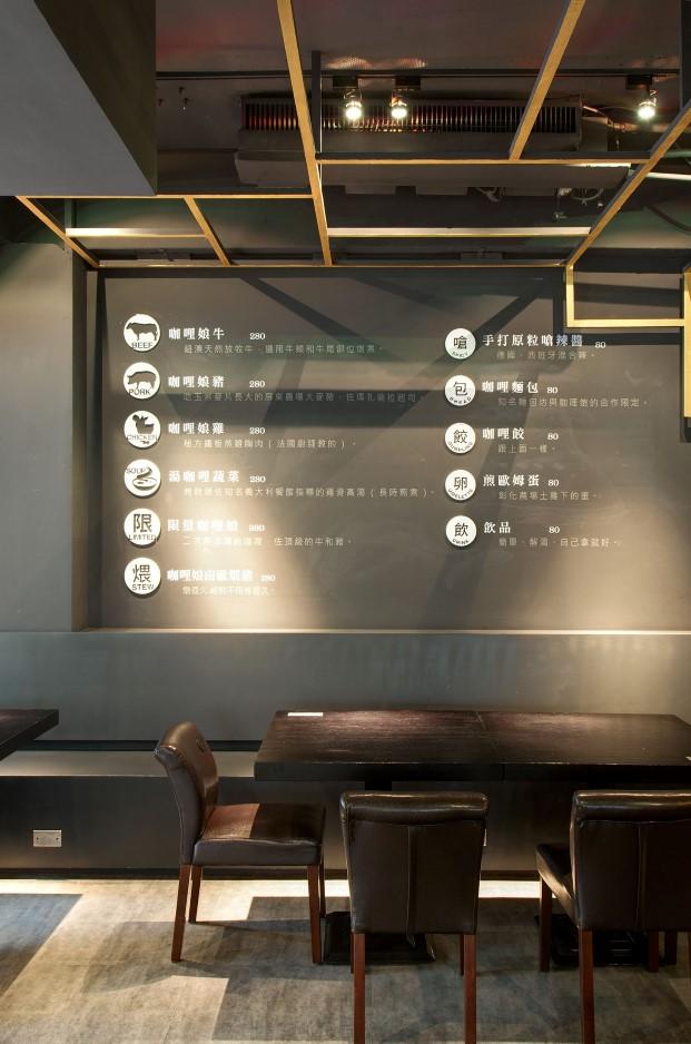 restaurante asiatico minimalista Cari de Madame en Singapur DIARIODESIGN 8