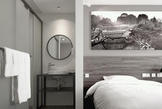 City Inn hotel Chu Chih Kang en China habitaciones en blanco y negro diariodesign