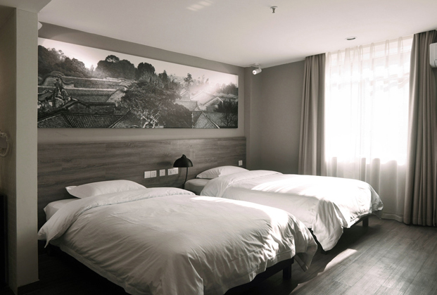 City Inn hotel Chu Chih Kang en China habitaciones diariodesign