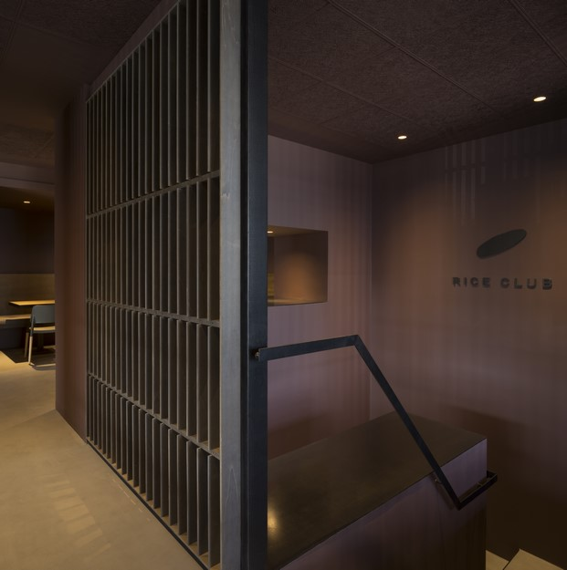 gastro bar rice club interior de francesc rife diariodesign