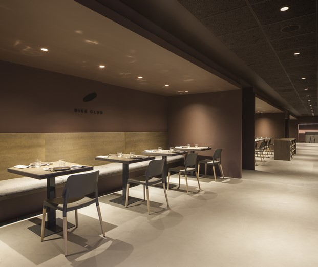 rice club by francesc rife diariodesign