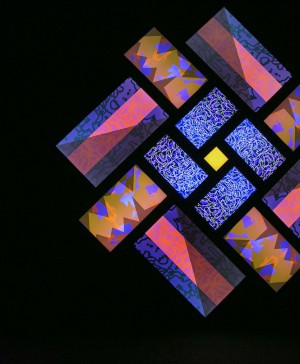Lightforms Soundforms Brian Eno Barcelona diariodesign