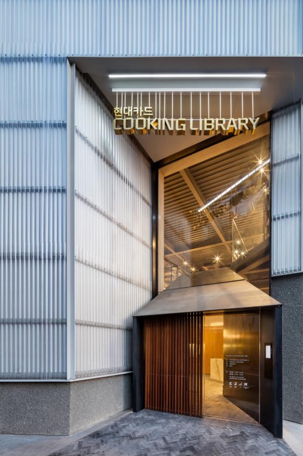 biblioteca en seul por Blacksheep arquitectos