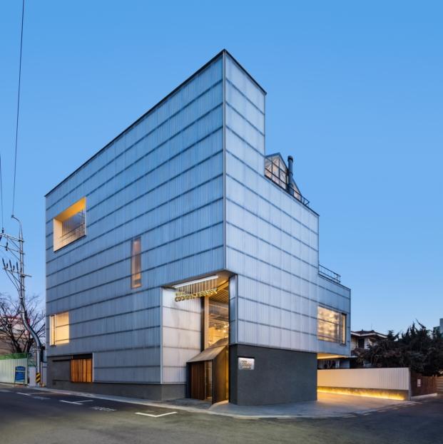 fachada biblioteca en seul impulsada por Hyundai Card