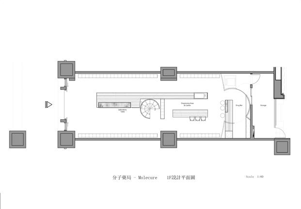plano Molecure Pharmacy laboratorio Waterfrom Design diariodesign