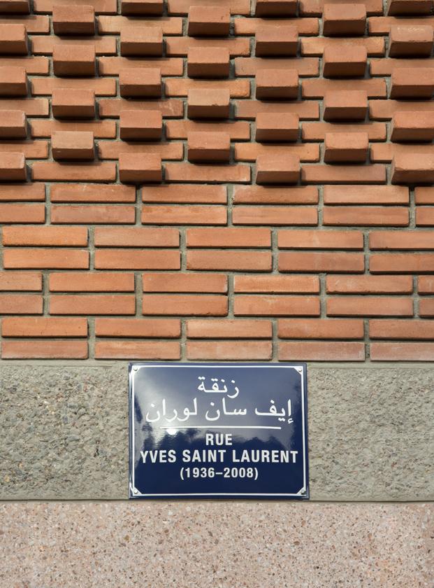 placa de la calle delmuseo yves Saint Laurent Marrakech diariodesig