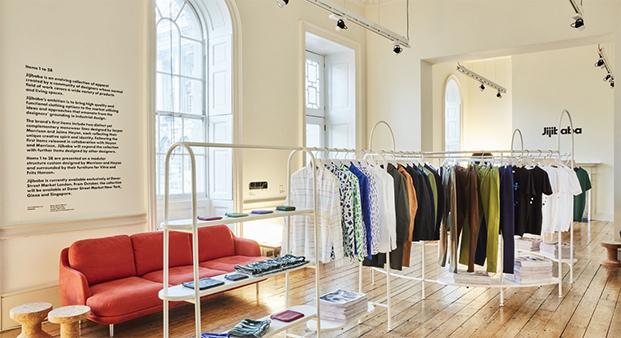 mobiliaro vitra en showroom de jasper morrison jaime hayond moda ropa jijibaba