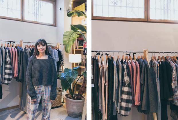 colmillo de morsa moda my barrio xmas house entrevista slowkind diariodesign