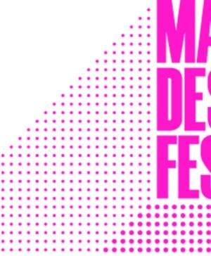 Madrid Design Festival logo diariodesign