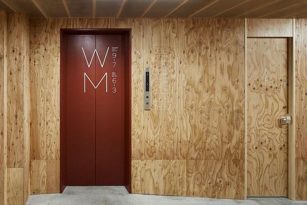 hotel capsula en tokio con sauna diariodesign
