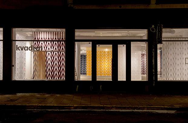 sala de exposiciones de kvadrat en copenhague diariodesign