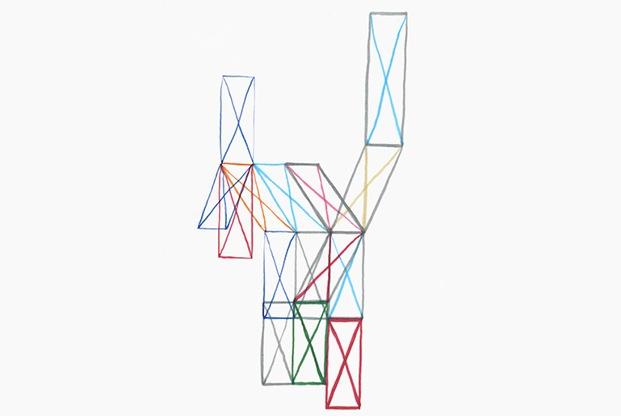 cortinas Chainette geometría bouroullec en las cortinas kvadrat diariodesign