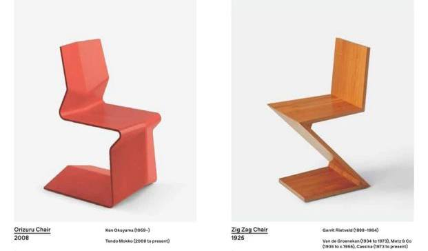 libro Chair 500 Designs that Matter editorial Phaidon diariodesign