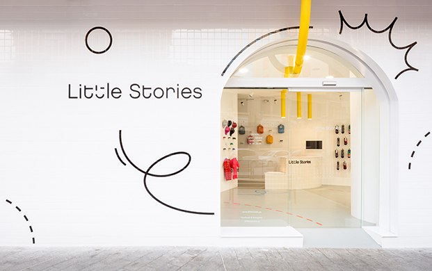 tienda para ninos Little stories de clap studio en valencia diariodesign