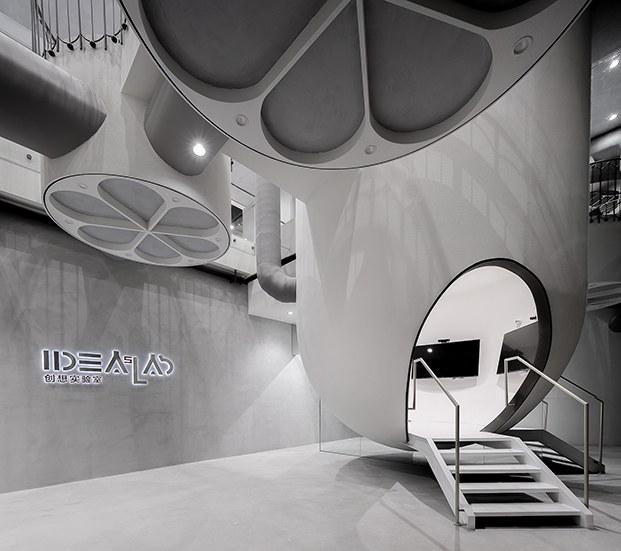 Powerlong Ideas Lab Shanghai XLiving estilo industrial diariodesign tanques