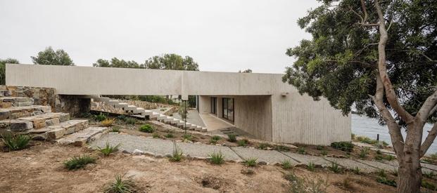 bodega exterior casa estética brutalista felipe assadi diariodesign