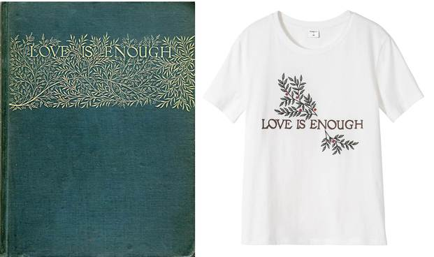 Libro Love is Enough y camiseta H&M William Morris diariodesign