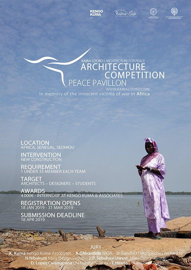poster concurso arquitectura senegal