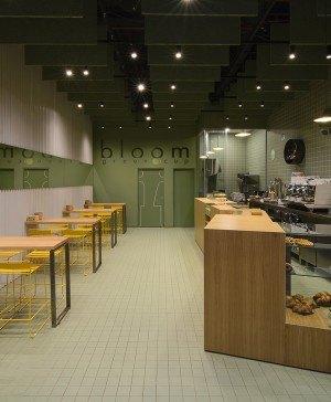 bloom café barakaldo garmendia cordero diariodesign