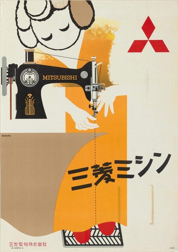 máquina de coser mitsubishi buen diseño moma diariodesign