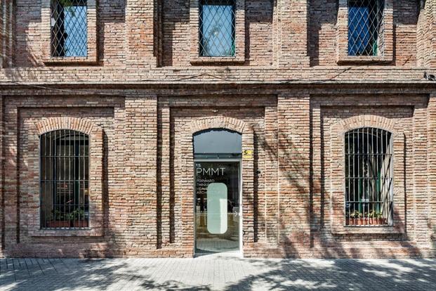 entrada nuevas oficinas PMMT Barcelona diariodesign