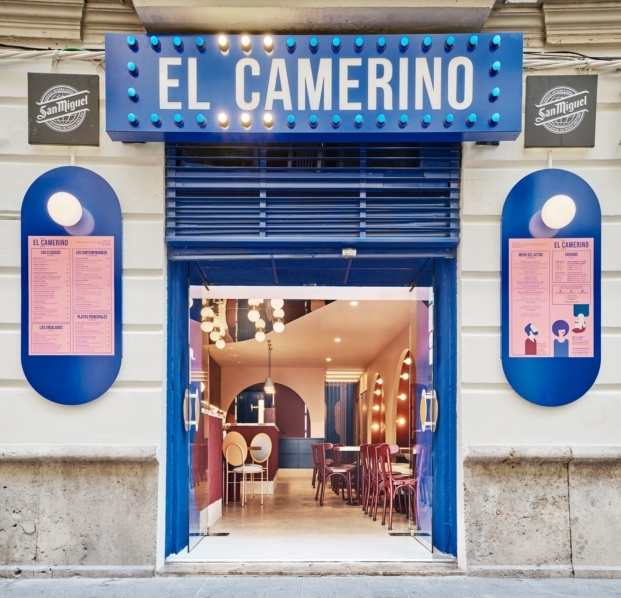 bodegon cabinet el camerino diariodesign fachada