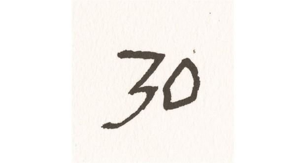 aniversario design museum 30 quentin blake