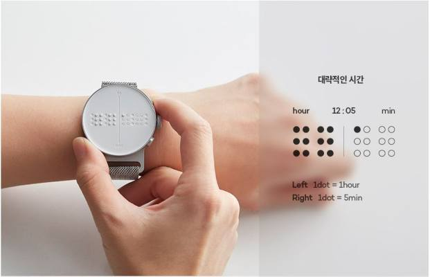 aprender braille con dot watch