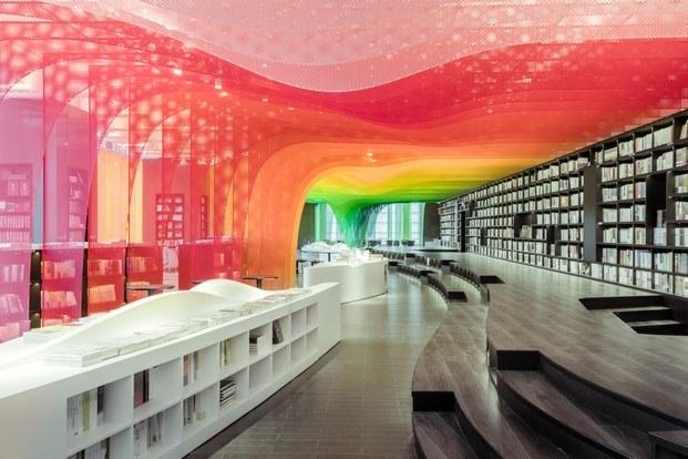 zona de lectura arcoiris librería suzhou
