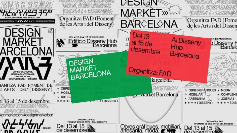 design market 2019