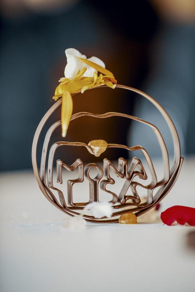 You. Chocolate 3D. Creado por Jordi Roca. Diseño Andreu Carulla. Producción Mona Lisa