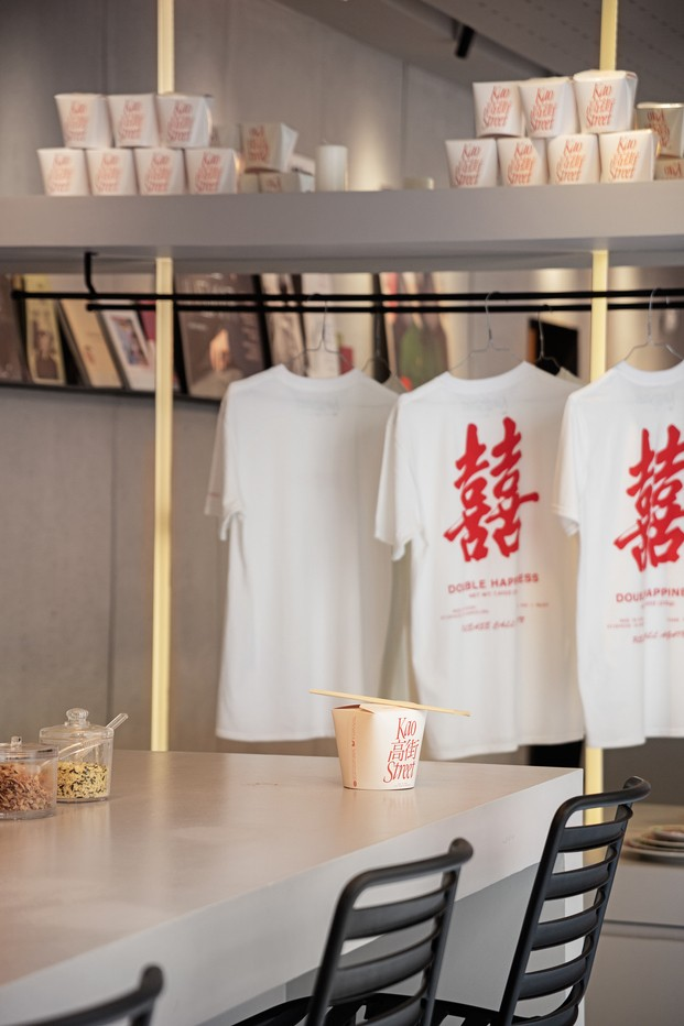 Kao Street Food Asia. Take Away. Interiorismo Pilar Líbano Studio