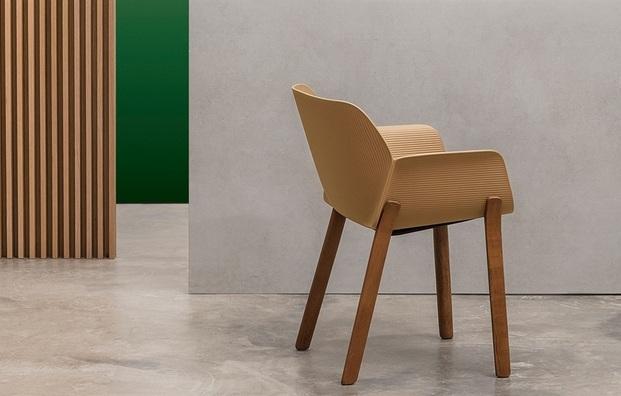 Concurso de Diseño German Design Award. Convocatoria 2022