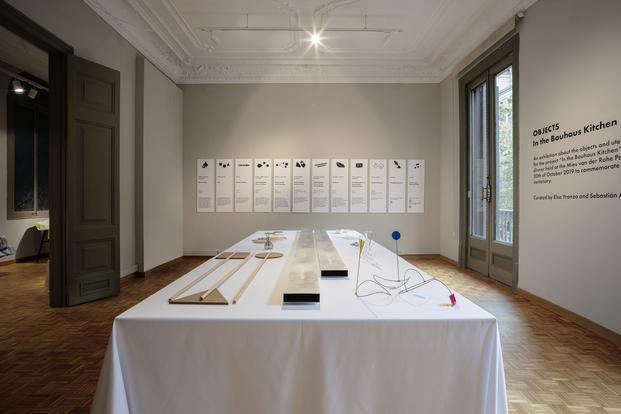 Barcelona Design Week 2021. City Festival. Galeria Il·lacions