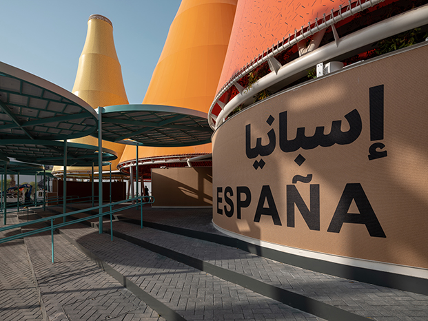 Pabellón España Expo Dubái 2020 estudio Amann-Cánovas-Maruri